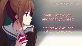 نایتکور she ain't me با معنی _ زیرنویس فارسی و انگلیسی
