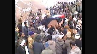 تشییع  و تدفین پیکر شهید محمدابراهیم نظری در روستای خانیک فردوس -بهمن1364