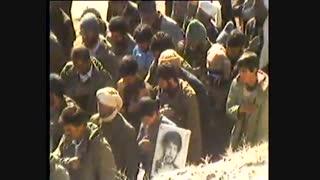 تشییع و تدفین پیکر مطهر معلم شهید عباسعلی رضایی در روستای خرو دیماه1364