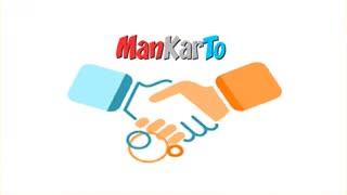 mankarto.com | منکارتو برترین سایت تبادل کار بین کارفرما و فریلنسر