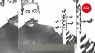 ابوالحسن صبا