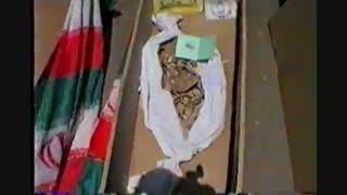 بازگشت  بخشی ازاجساد مطهر 9 شهید بعد از چندین سال به فردوس