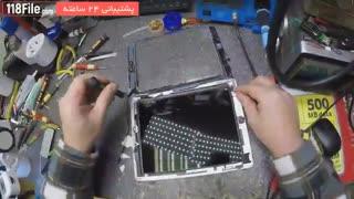 آموزش تعمیر موبایل-www118file.com