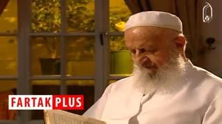 حافظخوانی آیتاللّه مکارم شیرازی