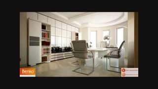 میز های اداری مختلف | مبلمان اداری بنکو | 26100782
