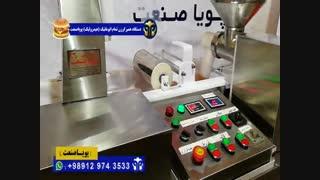 تولید 2000 عدد همبرگر بهداشتی و بسته بندی شده در یک ساعت با دستگاه همبرگر زن|برگرزن پویا صنعت