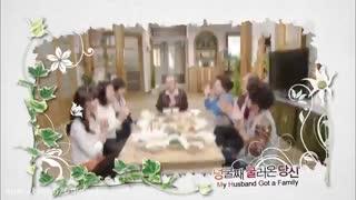 سریال کره ای خانواده جدید.توضیحات خیلی مهم