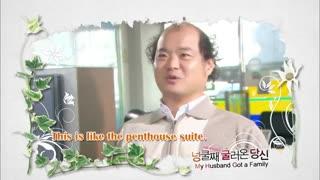 پخش سریال کره ای خانواده جدید  شبکه دوم سیما یک ربع به دو بعد از ظهر تکرار هفت صبح