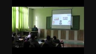 تعریف هدف - kodakvamovafaghiyat.ir