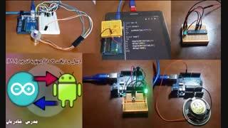 پکیج جامع آردینو، رزبری پای، اینترنت اشیا، رباتیک و برنامه نویسی