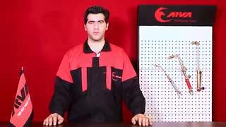 ابزار آلات جوش و برش | خرید 61672-021