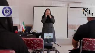 آموزش سگ های کار کلاس مربیگری سگ توسط آی کی سی