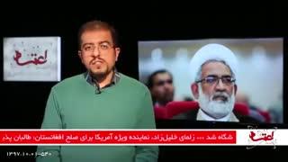 نظر دادستان کل کشور درباره ریاست سیدابراهیم رئیسی بر قوه قضائیه
