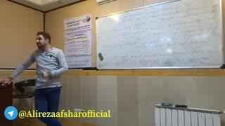 کارگاه 23 آذر تهران شروع از صفر کنکور98 از دی