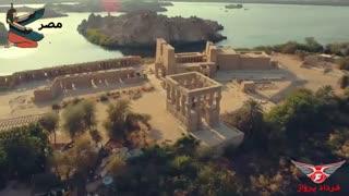 سرزمین شگفت انگیز مصر