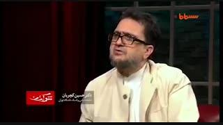 رفراندوم جمهوری اسلامی