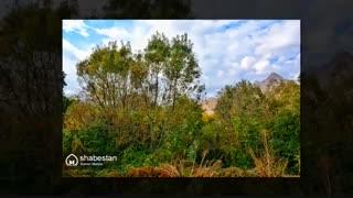 پائیز در خرم آباد