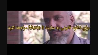 دانلود قسمت 10 سریال ممنوعه (کامل) با لینک مستقیم و کیفیت FULL HD از مووی ایران موبایل و کامپیوتر