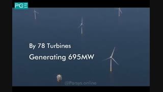 بزرگترین نیروگاه بادی فراساحلی جهان