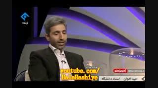 تیکه علی ضیا به سرقت علمی نماینده مجلس! برنامه فرمول 1