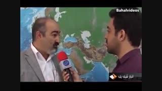 ویدئوی منتشر شده از فرونشست زمین تا ترکهای وحشتناک در خیابانهای تهران!
