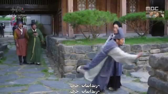 سانسورهای قسمت ۵۸ سریال افسانه اوک نیو – پارت ۲