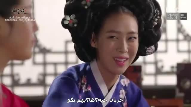 سانسورهای قسمت ۵۸ سریال افسانه اوک نیو – پارت ۳