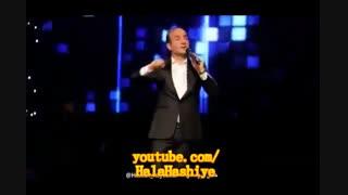 بهترین گلچین کنسرت خنده حسن ریوندی سلطان خنده ایران / آخر خنده