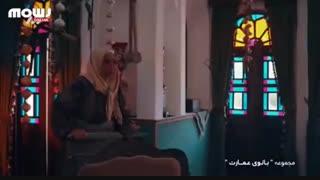 مریم مومن در بانوی عمارت و خش کشیدن روی دیوار برای از بین بردن حسادت هوو