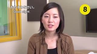 ریسا - بیست و پنج اصطلاح متداول ژاپنی (زیرنویس فارسی) آموزش زبان ژاپنی