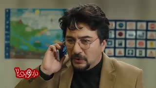 تیزر فیلم کمدی دزد و پری ۲