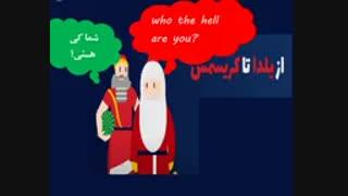#کمپین#نه به کریسمس
