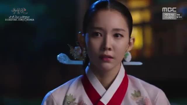 سانسورهای قسمت ۵۸ سریال افسانه اوک نیو