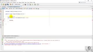 ساخت یک برنامه ساده در جاوا