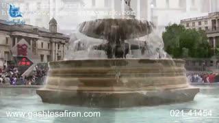 معروف ترین میدان لندن