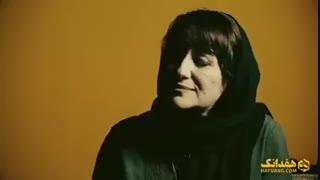 درددلهای یک خواننده ی زن در ایران (خانم مریم ابراهیم پور همسر ارسلان کامکار)