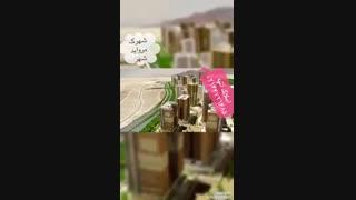 منطقه۲۲-مروارید شهر