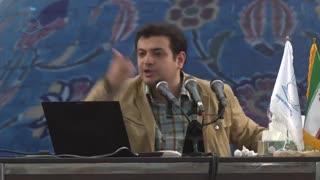Raefipour-RevayatAhd-037-Sanate_Keshavarzi_Forsatha_Va_Tahdidha_1-1393.06.06-[www.MahdiMouood.ir]