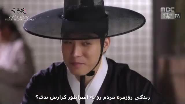 سانسورهای قسمت ۵۹ سریال افسانه اوک نیو