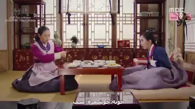 سانسورهای قسمت ۵۹ سریال اوک نیو