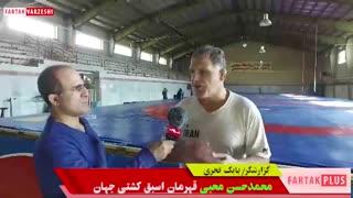 درخواست محمدحسن محبی از مسئولان ارشد استان کرمانشاه