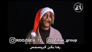 خخخ حمیدهیراد به مناسبت کریسمس