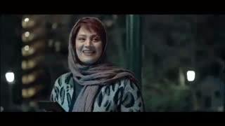 هفتمین تیزر فیلم کلمبوس +دانلود کامل