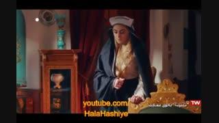 سریال بانوی عمارت قسمت 25