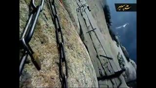 خطرناک ترین پیاده رو دنیا-کوه Huashan در چین