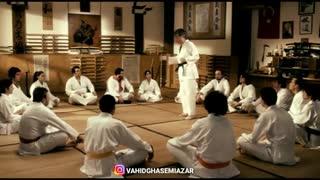 رجب ایودیک - کاراته