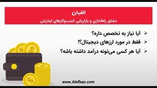 24 راهکار فوقالعاده جذاب برای کسب درآمد دلاری در ایران