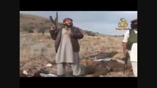 اعدام شیعیان پاکستان