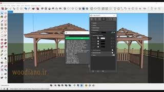 آموزش پروژه محور ویری (V-Ray) اسکچاپ (طراحی آلاچیق)