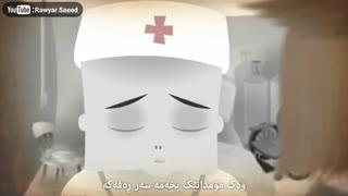 محسن چاوشی _ دوست داشتم